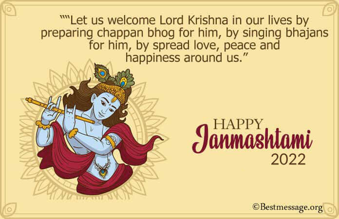 Lord Krishna blessing Images, Cute Janmashtami Messages 2021