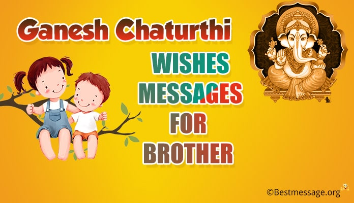 Ganesh Chaturthi Wishes Messages for Brother