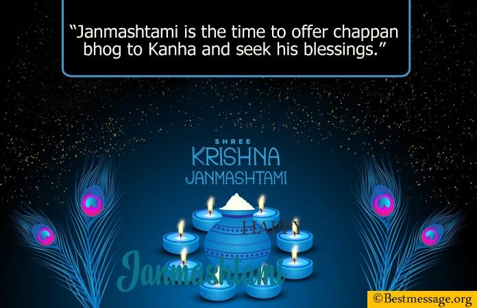 Lord Krishna blessing quotes, Krishna Janmashtami Wishes Image