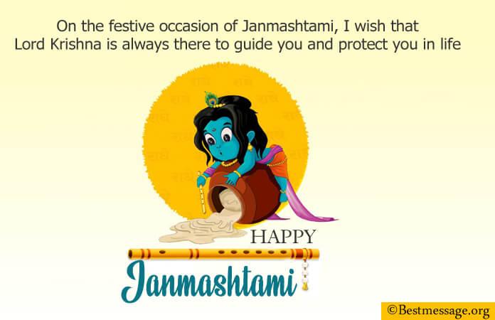 Happy Krishna Janmashtami Messages, Janmashtami Quotes