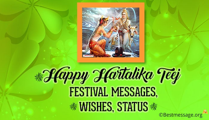 Happy Hartalika Teej Messages - Teej Festival Wishes Image