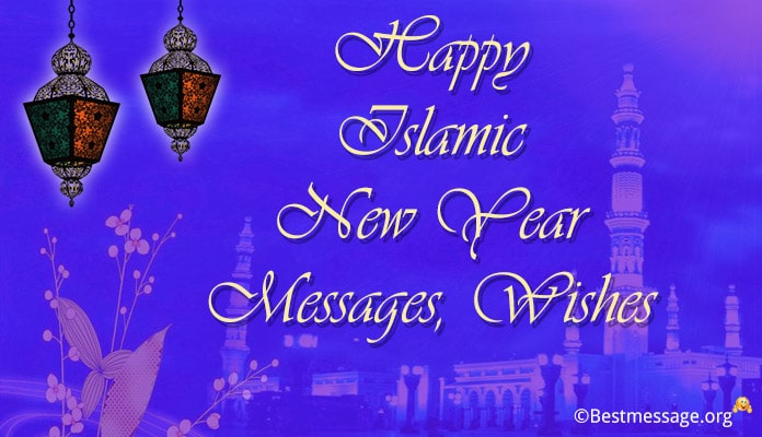 Islamic New Year messages, muslim new year greetings Image