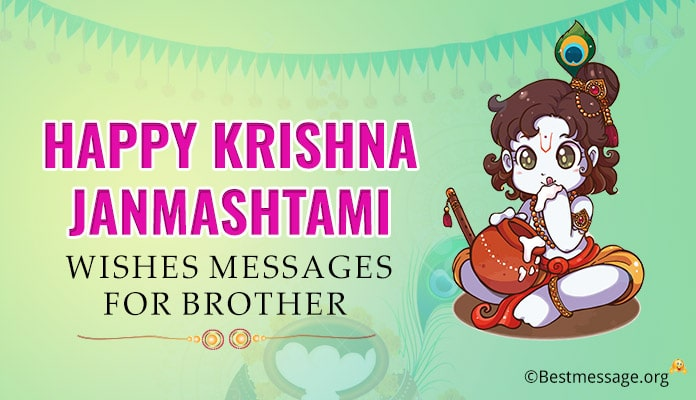 Krishna Janmashtami Wishes Messages for Brother