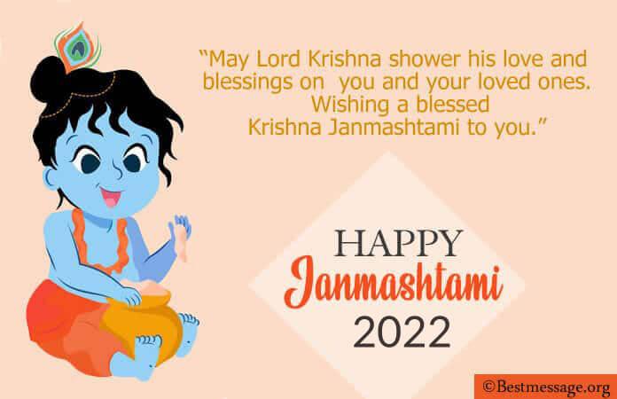 Happy krishna Janmashtami Messages, Lord Krishna Greetings image
