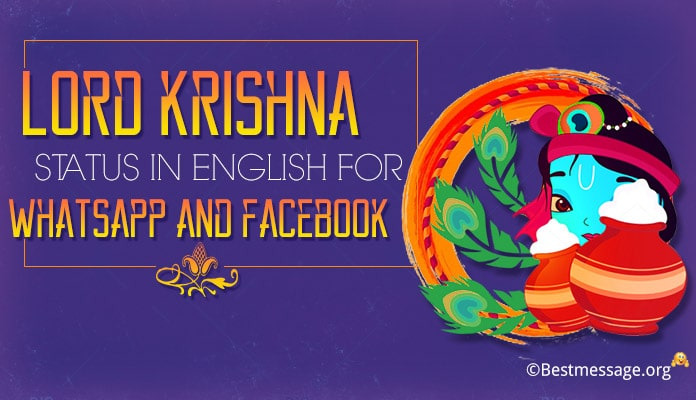 Lord Krishna Status in English, Radha Krishna Status messages