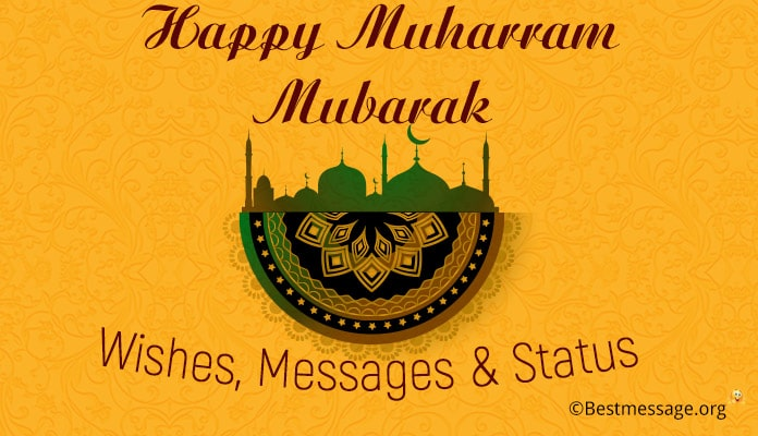 Muharram Mubarak Messages, Wishes images, photos