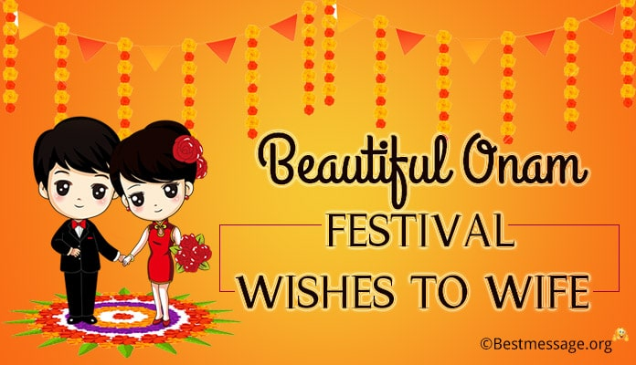 Onam wishes to wife, Greeting Messages
