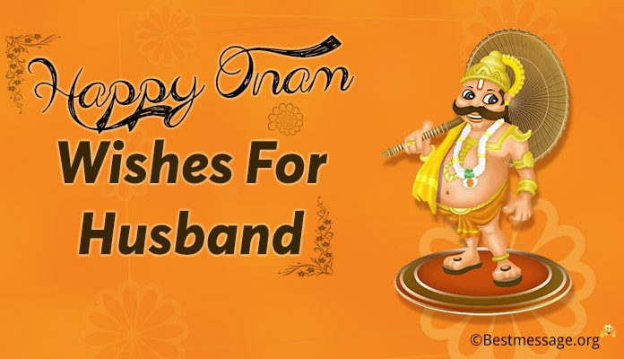 Onam Wishes Messages for Husband