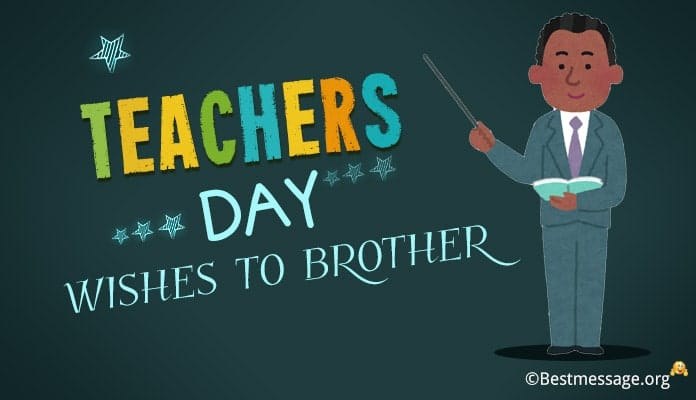 Teachers Day Wishes Messages for Brother and sister
