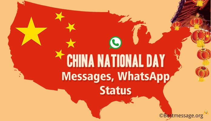 China National Day Greetings Messages, Wishes