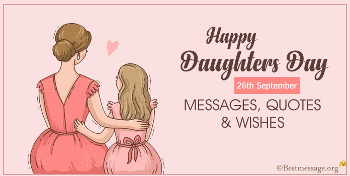 Daughters Day Messages, Daughter Quote, Greetings Image