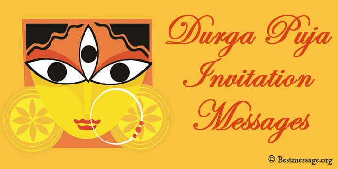 Durga Puja Invitation Messages