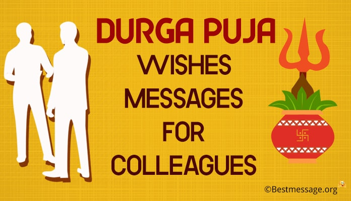 Durga Puja Messages for Colleagues