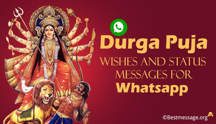 Durga Puja Status Messages for Whatsapp