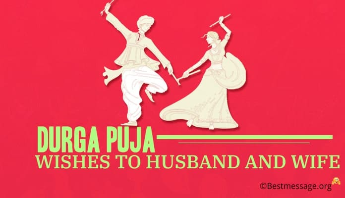 Durga Puja Wishes to Husband and Wife