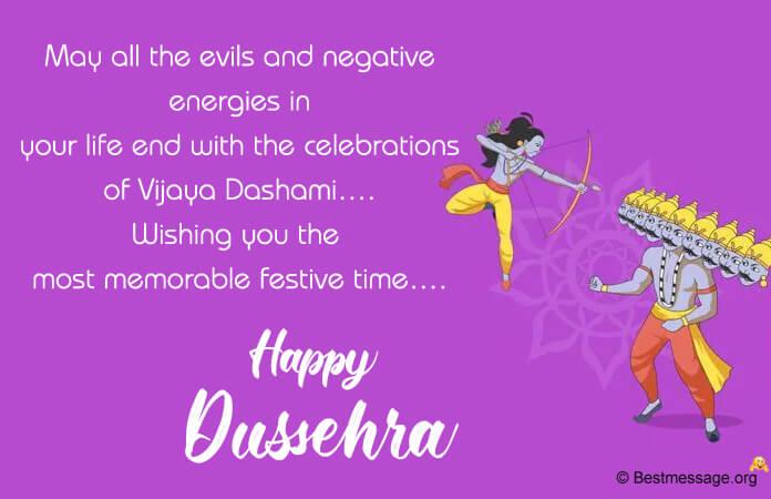 Dussehra Wishes Messages, Vijaya Dashami Quotes