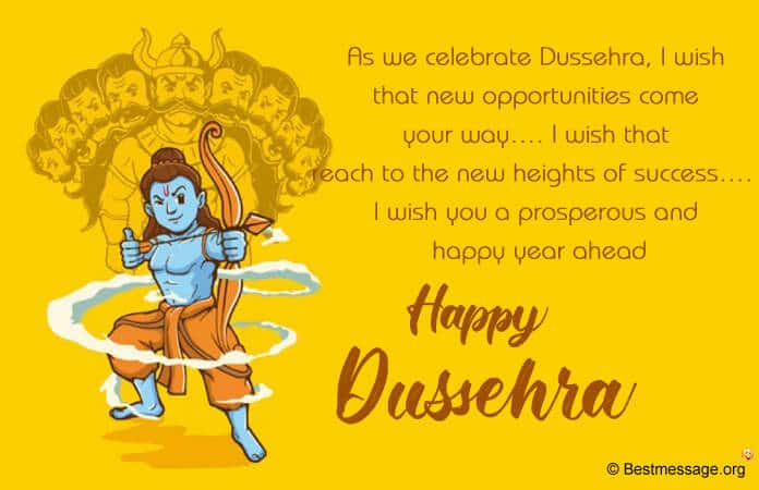 Happy Dussehra 2021 Wishes Image Messages