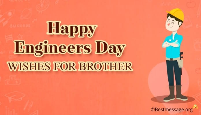 Engineers Day Wishes for Brother, Engineers Day Messages