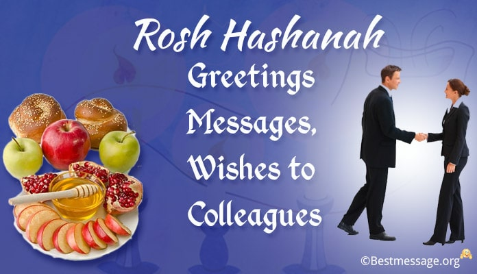 Rosh Hashanah Greetings Messages, Wishes to Colleagues