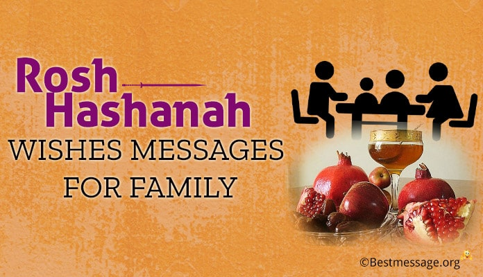 Rosh Hashanah Wishes Messages for Family - Greetings Image