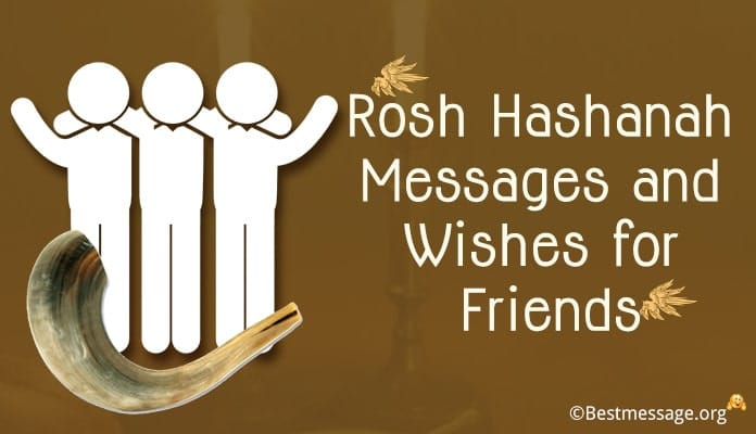 Rosh Hashanah Wishes Messages for all Jewish friends
