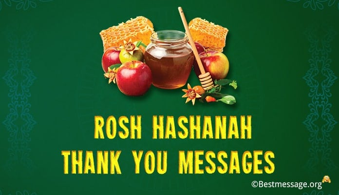 Rosh Hashanah Thank You Messages, Thank You Wishes Image