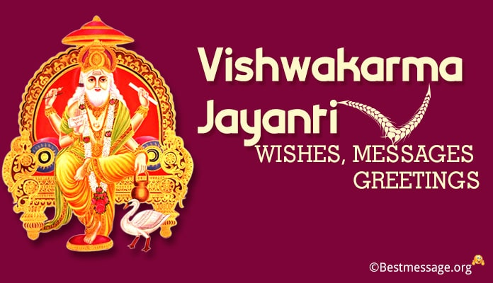 Vishwakarma Jayanti Wishes - Vishwakarma Puja Messages Greetings Images
