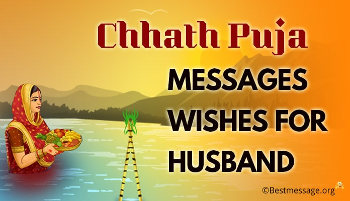 Chhath Puja Wishes Messages for Husband