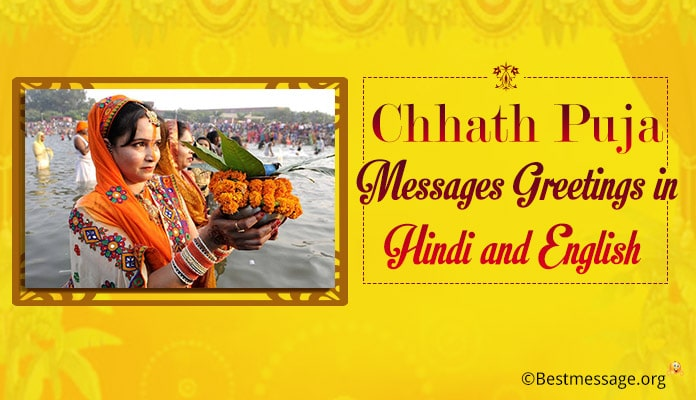 Chhath Puja Messages in Hindi and English