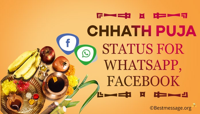 Chhath Puja Whatsapp Status, Facebook Messages