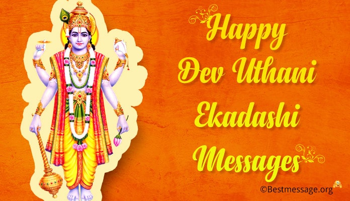 Happy Dev Uthani Ekadashi Wishes Messages, Whstapp Status