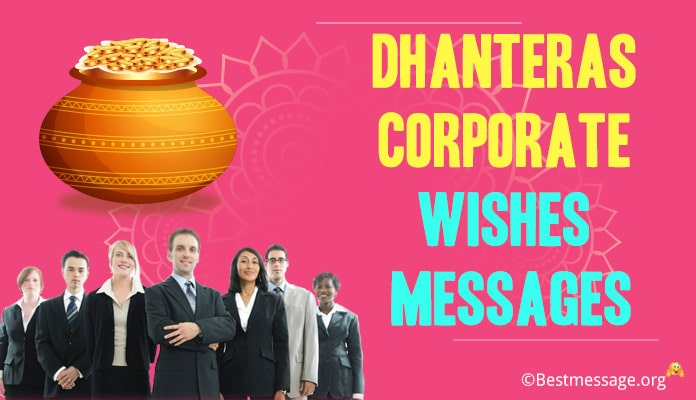 Dhanteras Corporate Wishes, Dhanteras Business Messages