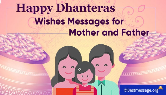 Dhanteras Wishes Messages for Mother and Father