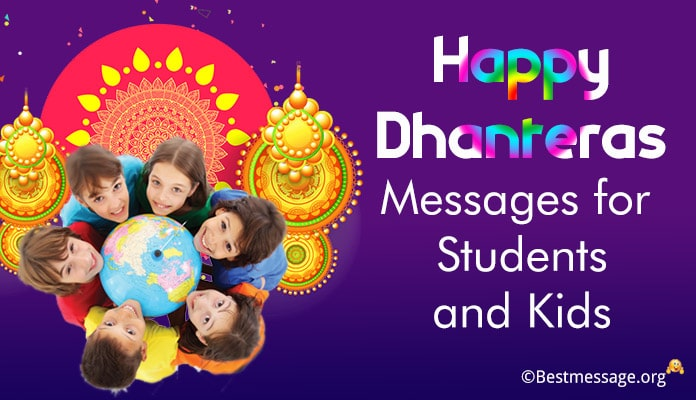 Dhanteras Messages for Students and Kids