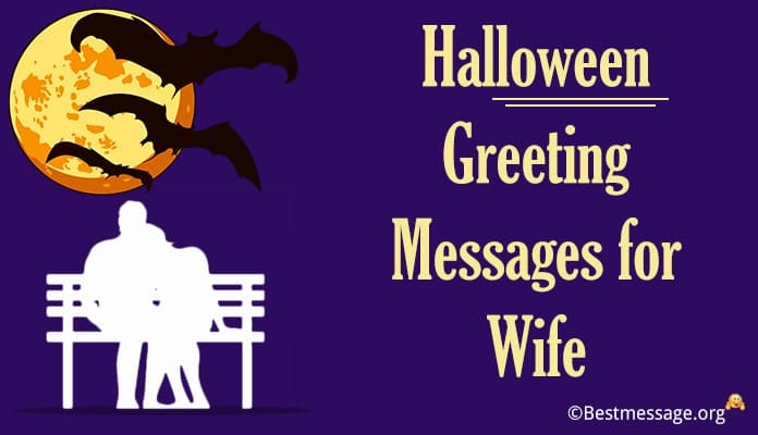 Halloween Messages for Wife