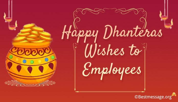 Dhanteras Wishes Messages to Employees