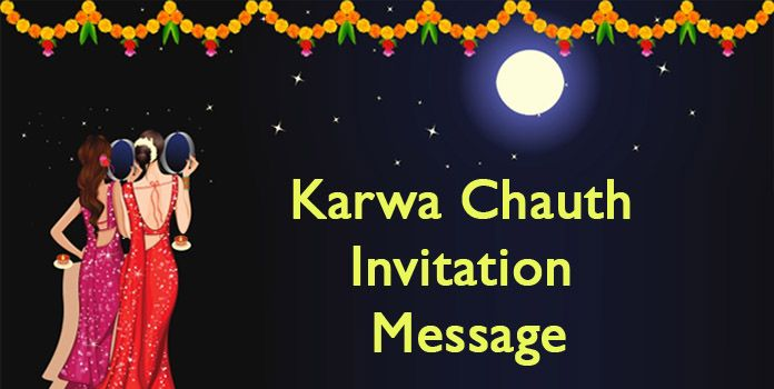 Karwa Chauth Invitation Message