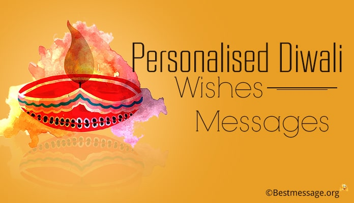 Personalised Diwali Wishes, Customized Diwali Messages