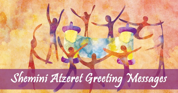 Shemini Atzeret Greeting Messages, Wishes Image