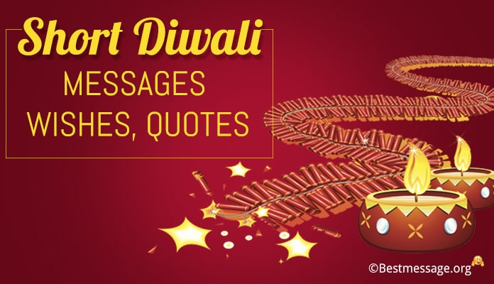 Short Diwali Messages - Diwali Short Wishes