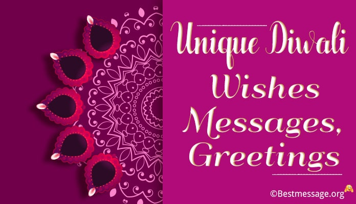 Unique Diwali Messages, Creative Diwali Wishes Image