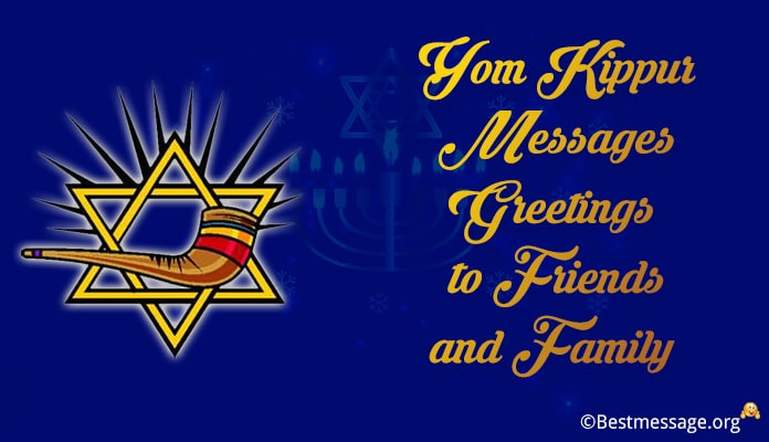 Yom Kippur Messages Greetings, Wishes