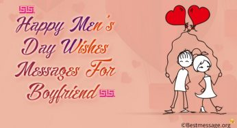 Mens Day Messages Best Message