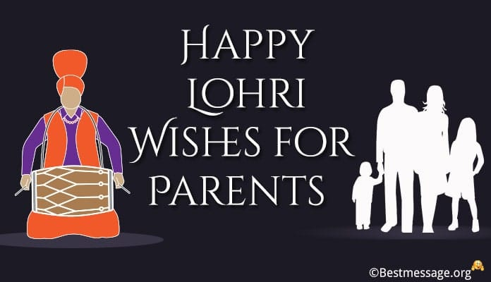 Lohri wishes Messages for parents - Mother, Father Greetings