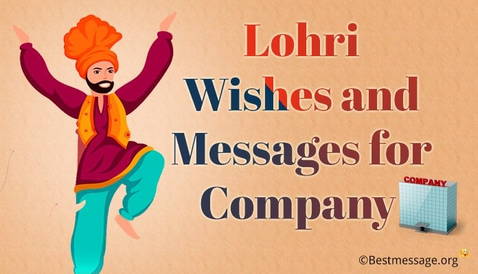 Lohri Wishes Messages for Company