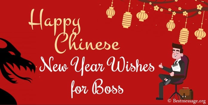 Happy Chinese New Year Wishes Messages for Boss
