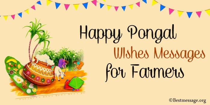 Happy Pongal Wishes Messages for Farmers