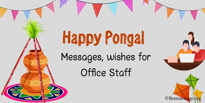 Happy Pongal Wishes Messages for Office Staff