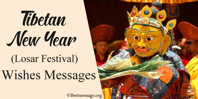 Tibetan New Year Wishes, Losar Festival Messages, Greetings