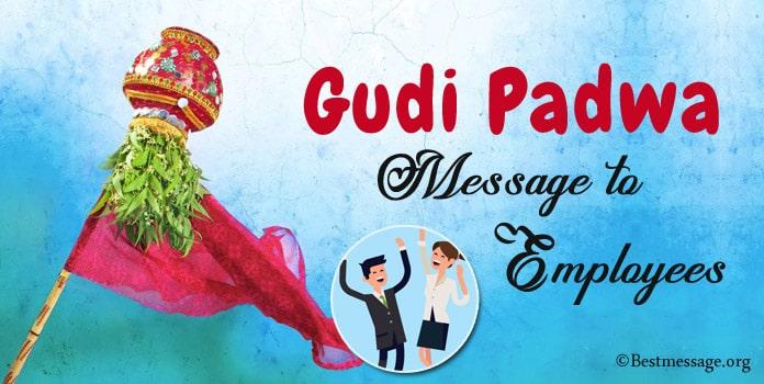 Gudi Padwa Message to Employees - Gudi Padwa Wishes